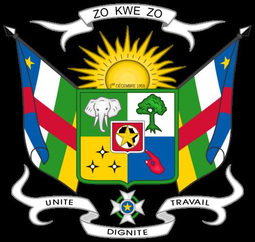 Герб Центрально-африканской Республики