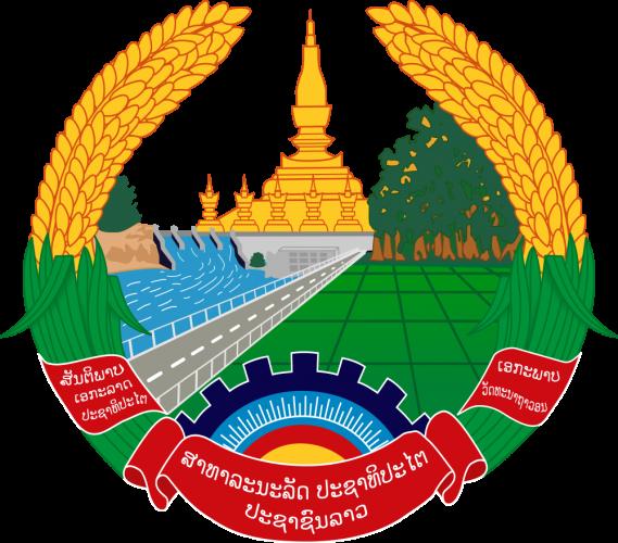 Герб Лаоса