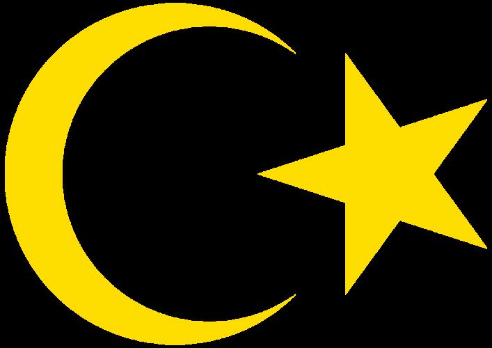 Герб Ливии