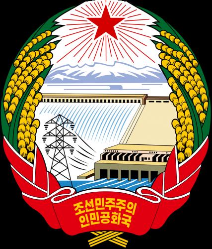Герб Северной Кореи