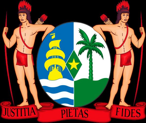Герб Суринама