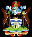 Герб Антигуа и Барбуда