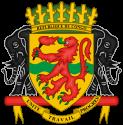 Герб Республики Конго