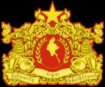 Герб Мьянмы