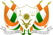 Герб Нигера