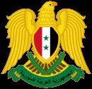Герб Сирии