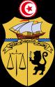 Герб Туниса
