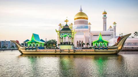 Брунея