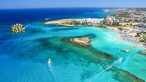 Кипра