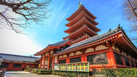 Японии
