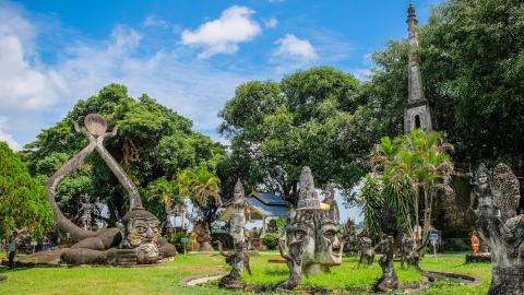 Лаоса