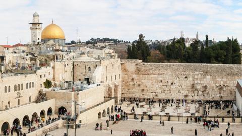 Палестины