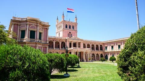 Парагвая