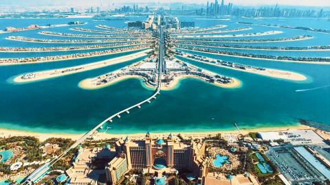 Объединённых Арабских Эмиратов