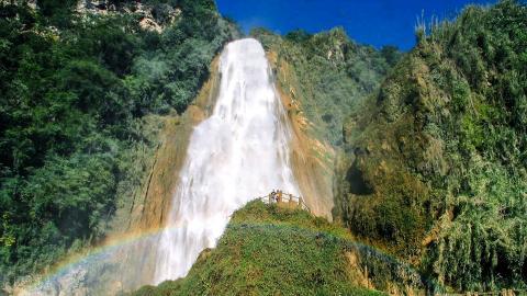 Водопад Чифлон
