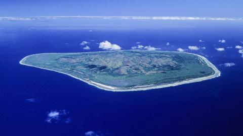Остров Мангайя (атолл)