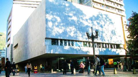 Музей золота Мусео-дель-Оро